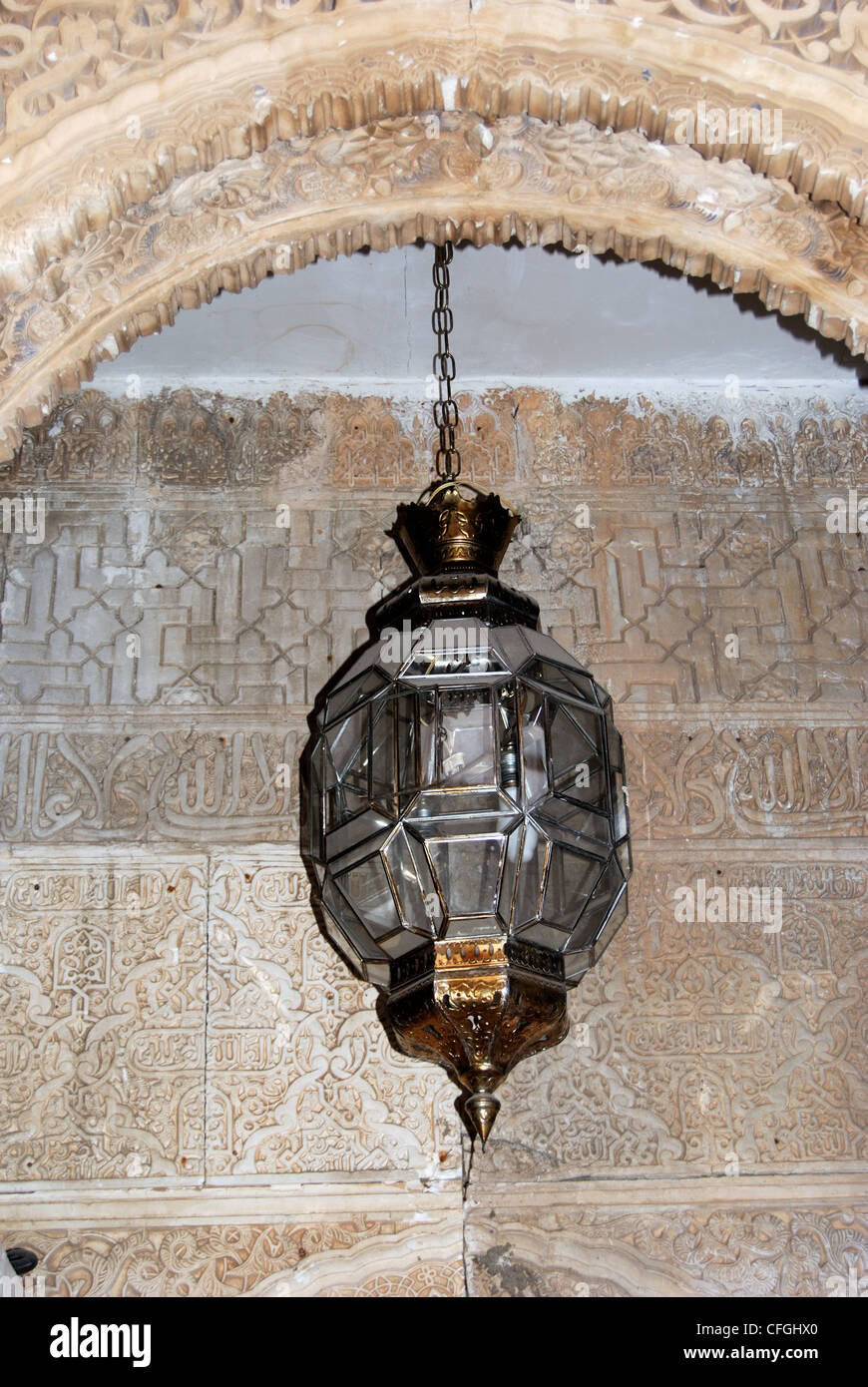 Moorish archway and Moroccan style light, Palace of Alhambra Stock ... for Moroccan Archway  587fsj