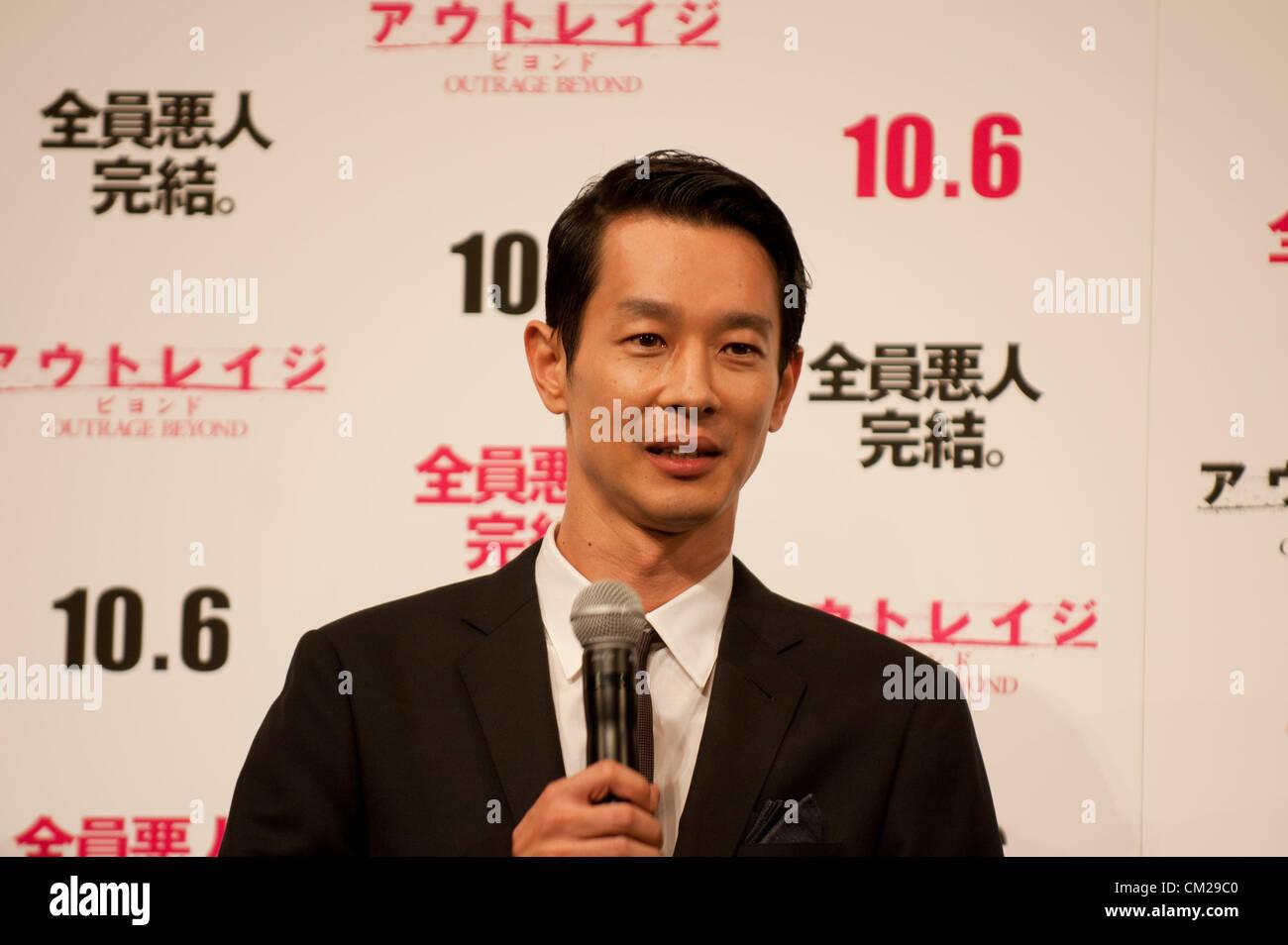 Ryo Kase Outrage