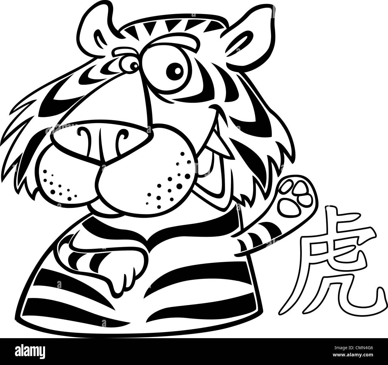 black and white cartoon illustration of tiger chinese horoscope