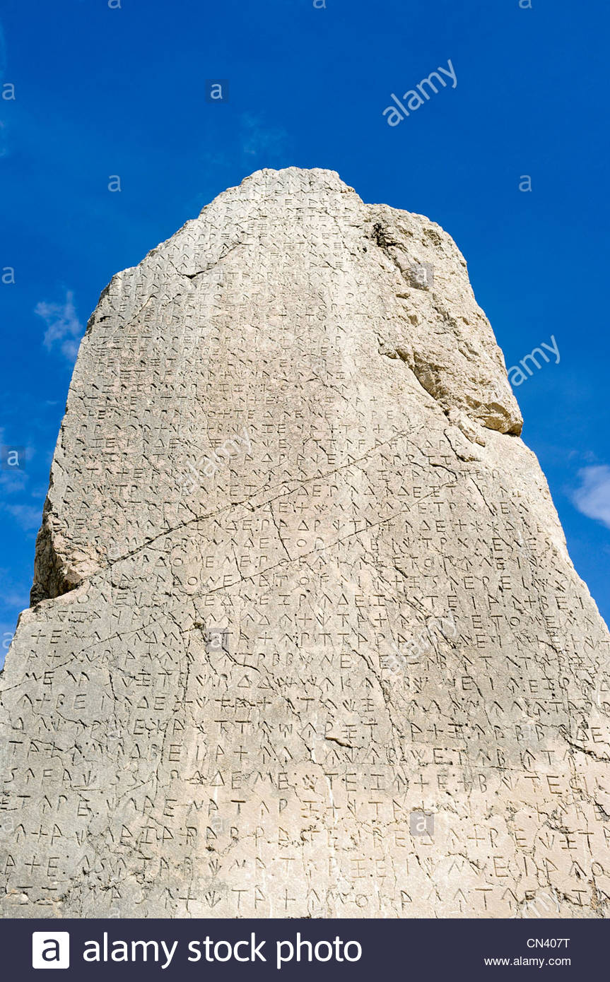 Writing Stone History Historic Stock Photos Amp Writing Stone