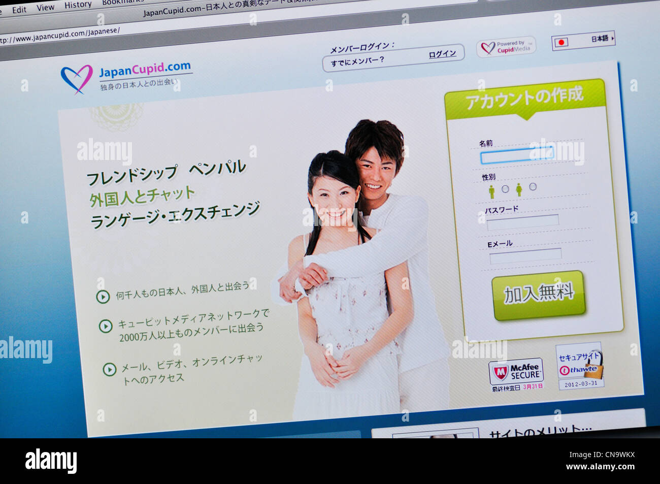 Japanese online dating free