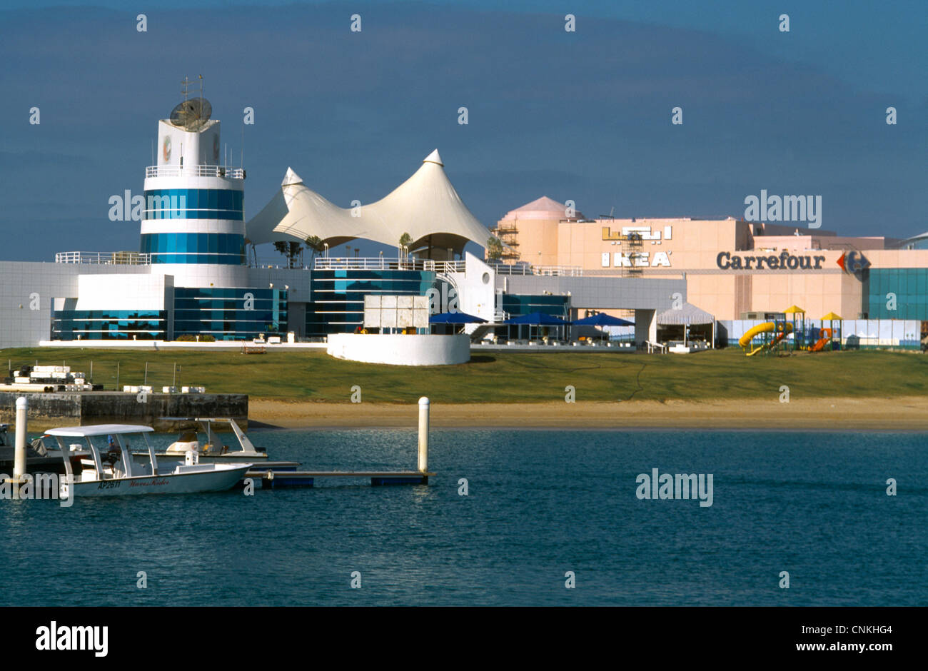 Abu Dhabi Uae Marina Club Ikea And Carrefour Buildings Stock Photo Royalty Free Image