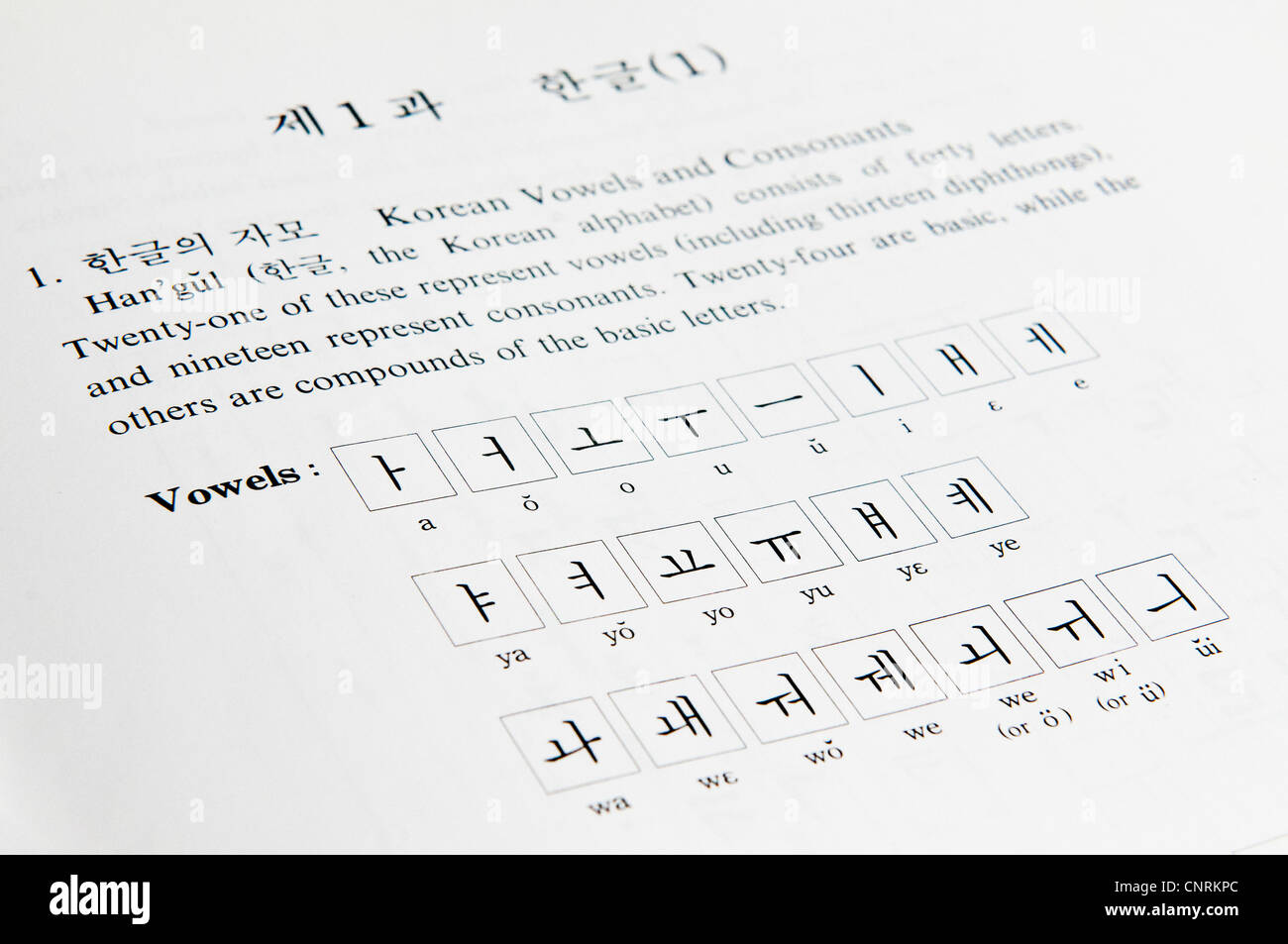 Stock Photo Text Book For How To Read And Write Korean For Foreigners Writing  A Letter
