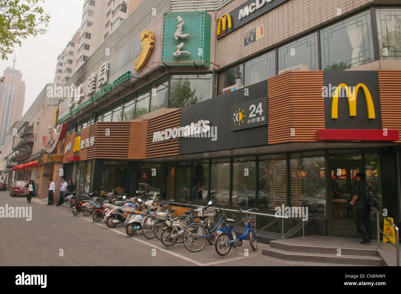 Golden Arches East McDonalds Asia Ebook