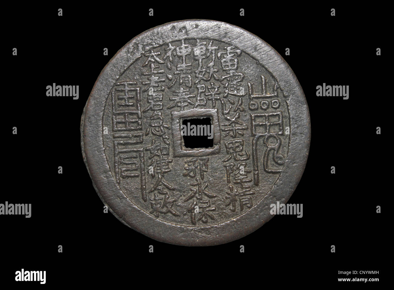 Evil spirits stock photos evil spirits stock images alamy bronze chinese protection amulet with thunder writing effective against evil spirits stock image biocorpaavc Gallery