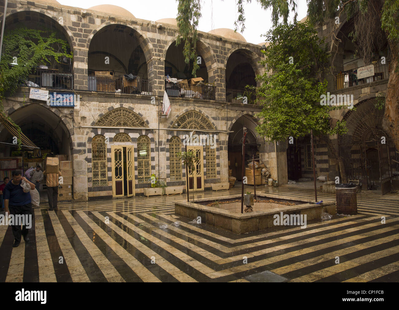 Old house courtyard damascus syria stock photo royalty for The damascus house