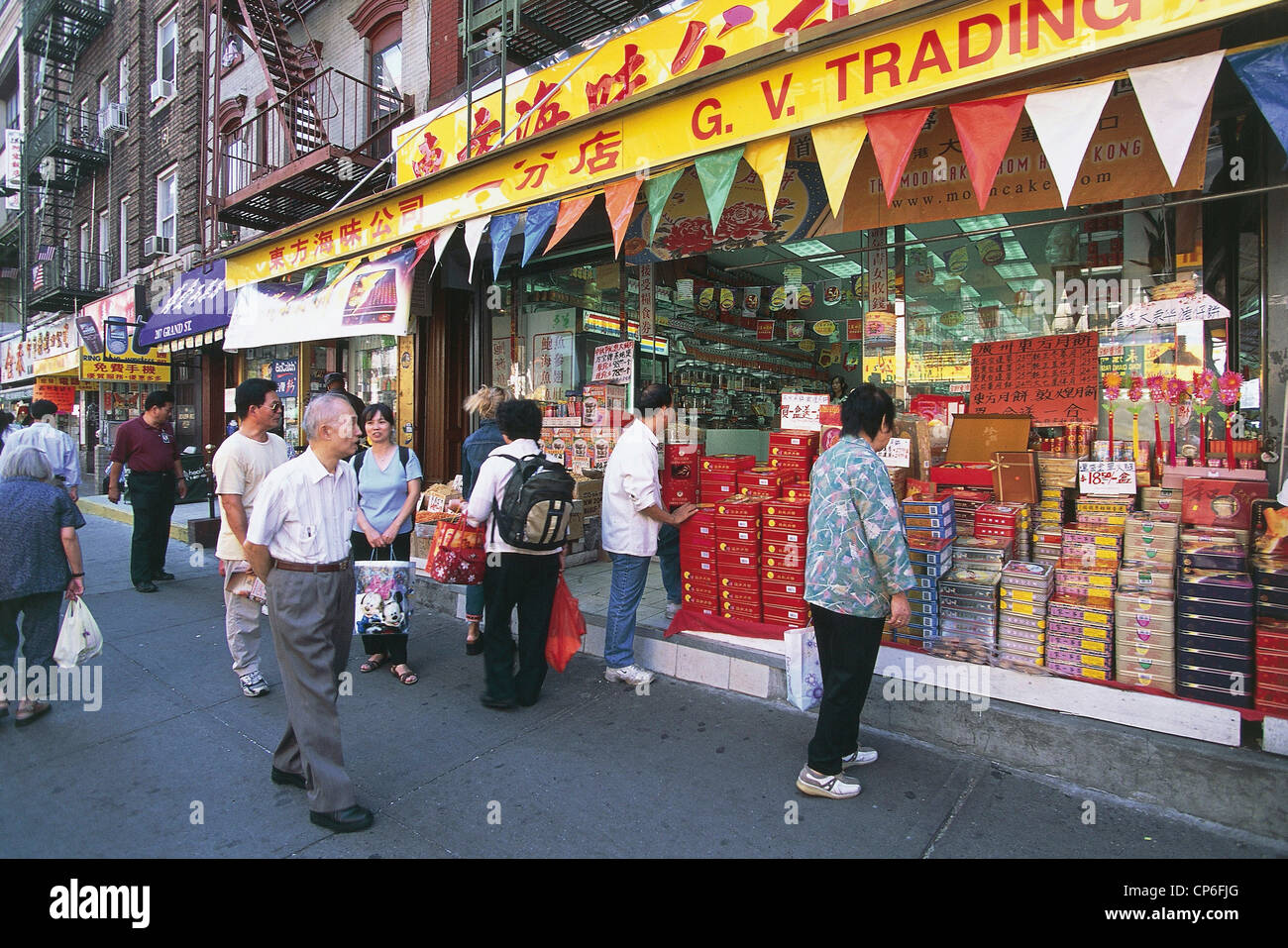 Chinese Street Food Cart