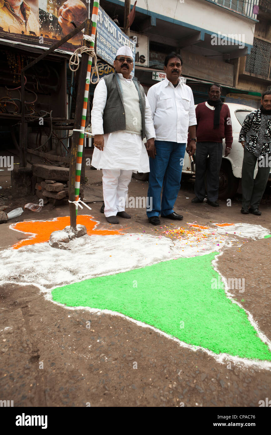 Ground Painting Indian Map In Jharia Dhanbad Jharkhand India - Dhanbad map
