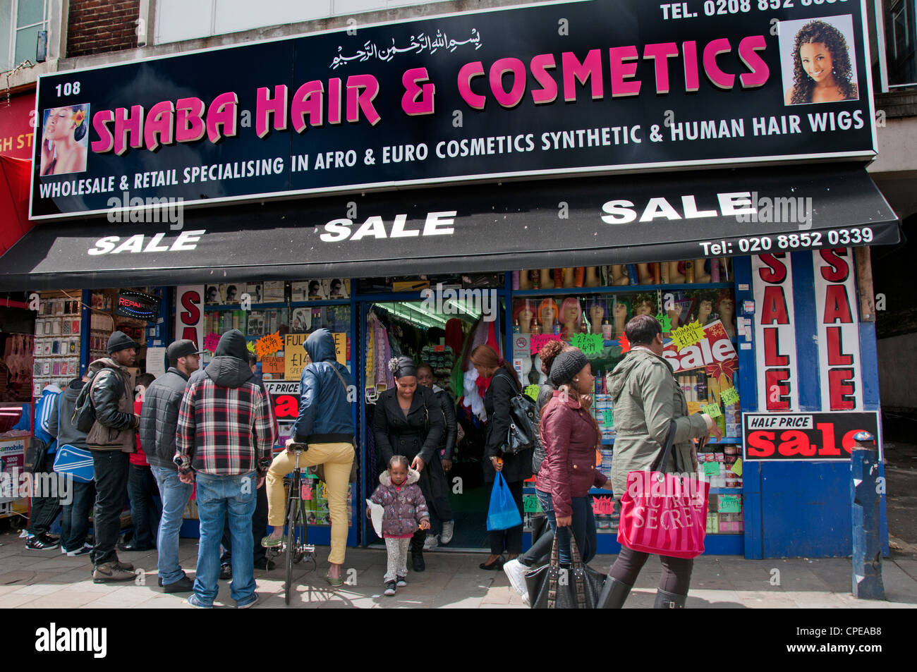 bargain afro hair products shop in lewisham south london stock photo royalty free image. Black Bedroom Furniture Sets. Home Design Ideas