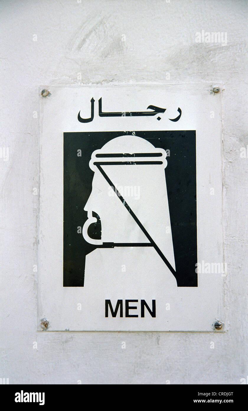 Sign mens room in dubai united arab emirates middle east stock sign mens room in dubai united arab emirates middle east biocorpaavc