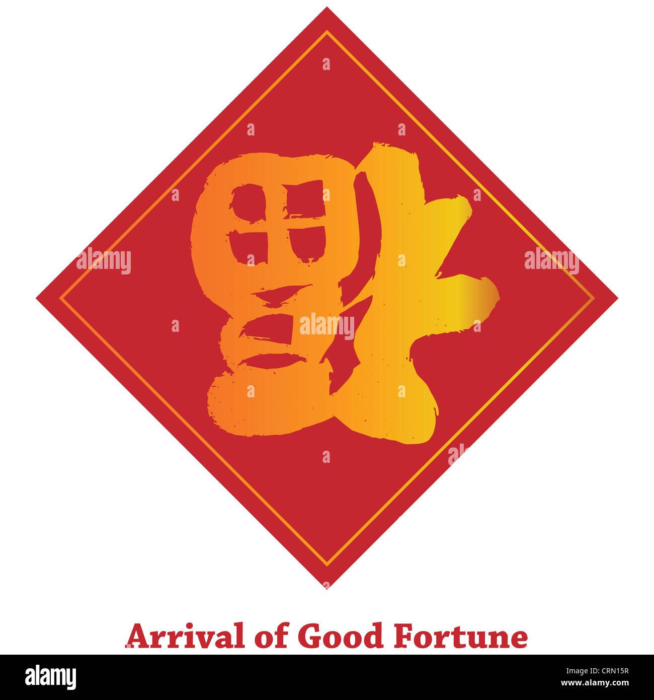 Upside down good luck chinese word symbolizing arrival of good upside down good luck chinese word symbolizing arrival of good fortune illustration biocorpaavc Choice Image