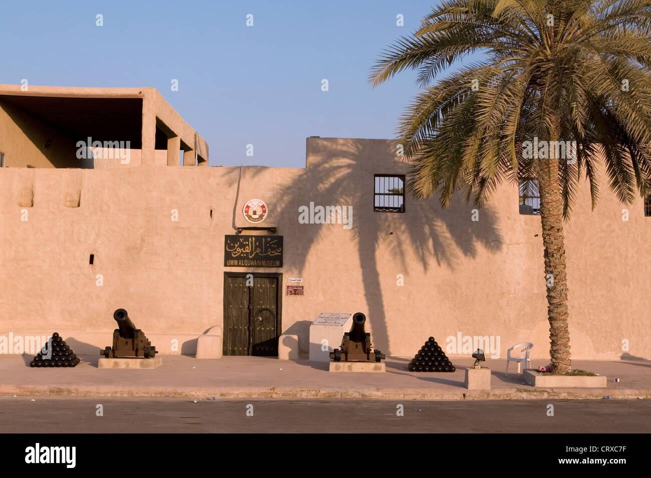 Fish aquarium in umm al quwain - Entrance To Umm Al Quwain Museum Housed In A Restored Fort Umm Al