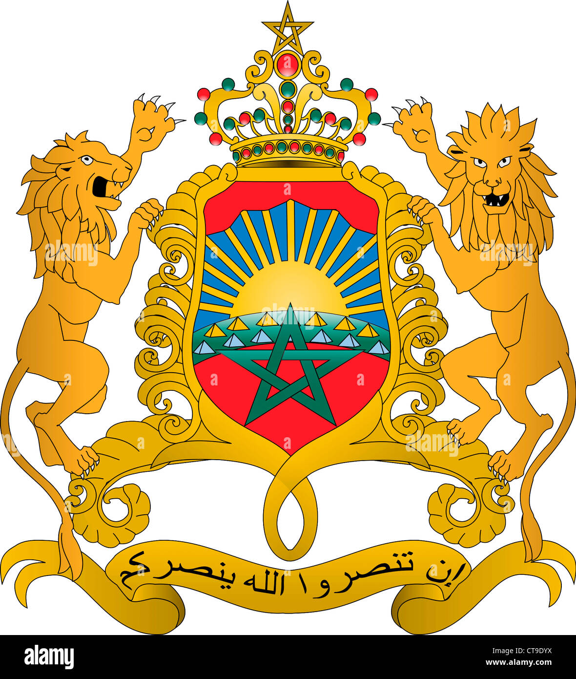 Coat of arms of Morocco Stock Photo, Royalty Free Image: 49381022 ...