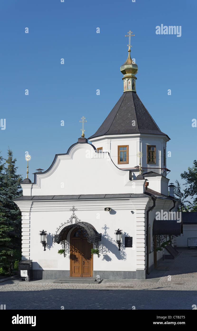 Church of the Conception of Anne (XVI-XVII centuries), Zaryadye 54