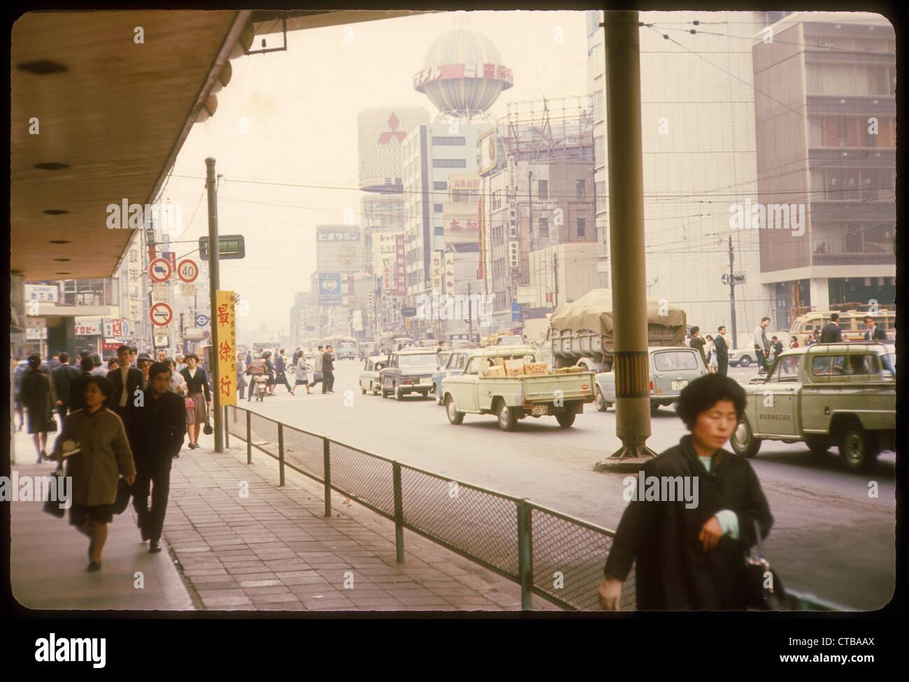 sidewalk tokyo japan color 1960s stock photo royalty free image