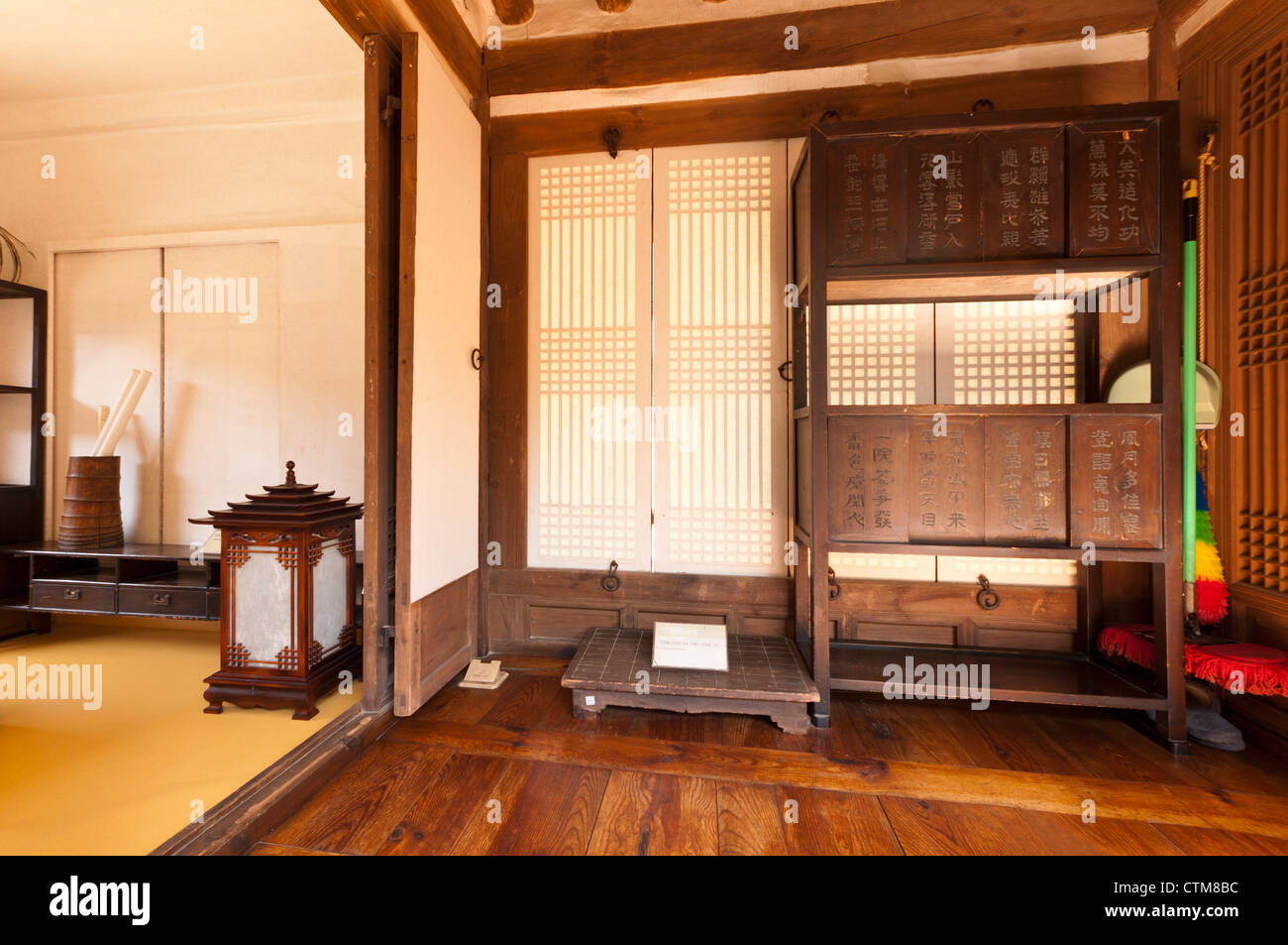 Typical Interior Of Traditional Korean Noble Man 39 S House