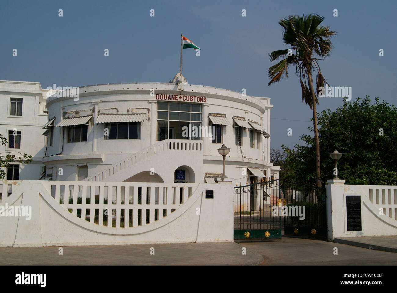 Douane Customs office Building built by French Pondicherry