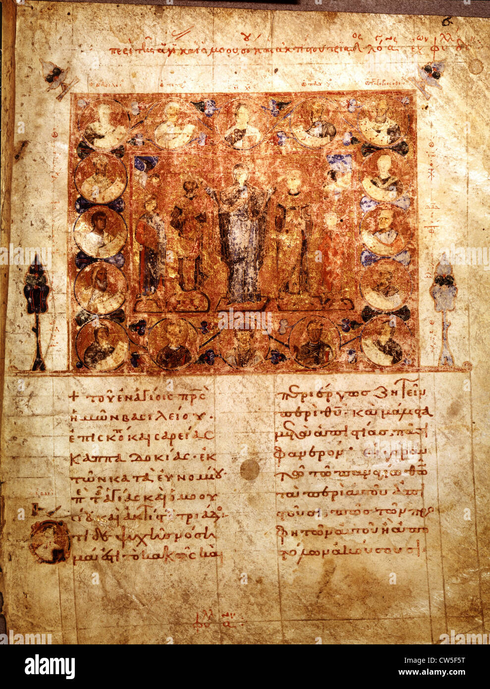 a brief history of the byzantine empire