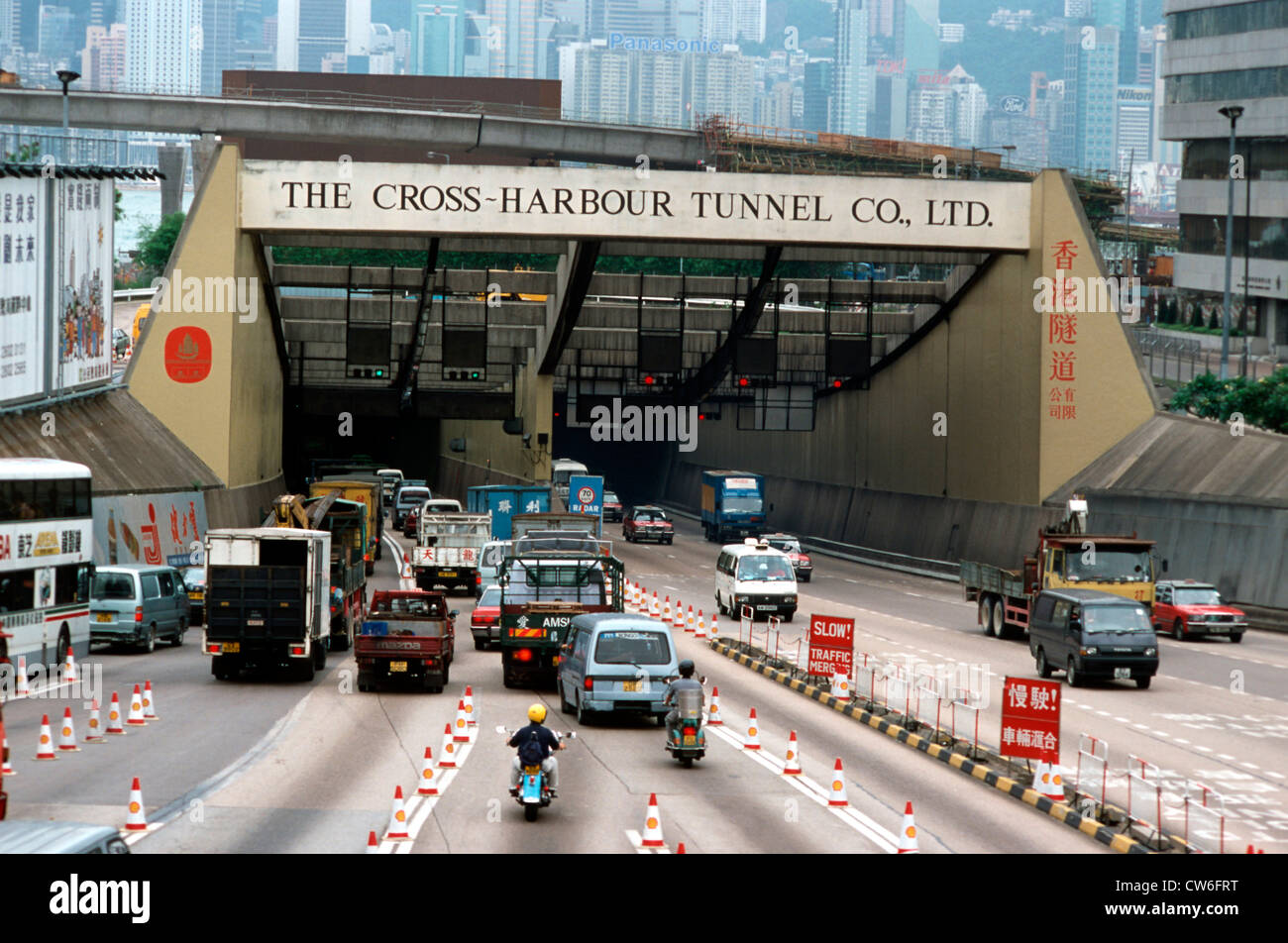 entrance to cross harbour tunnel china hong kong stock photo royalty free image 49931276 alamy. Black Bedroom Furniture Sets. Home Design Ideas