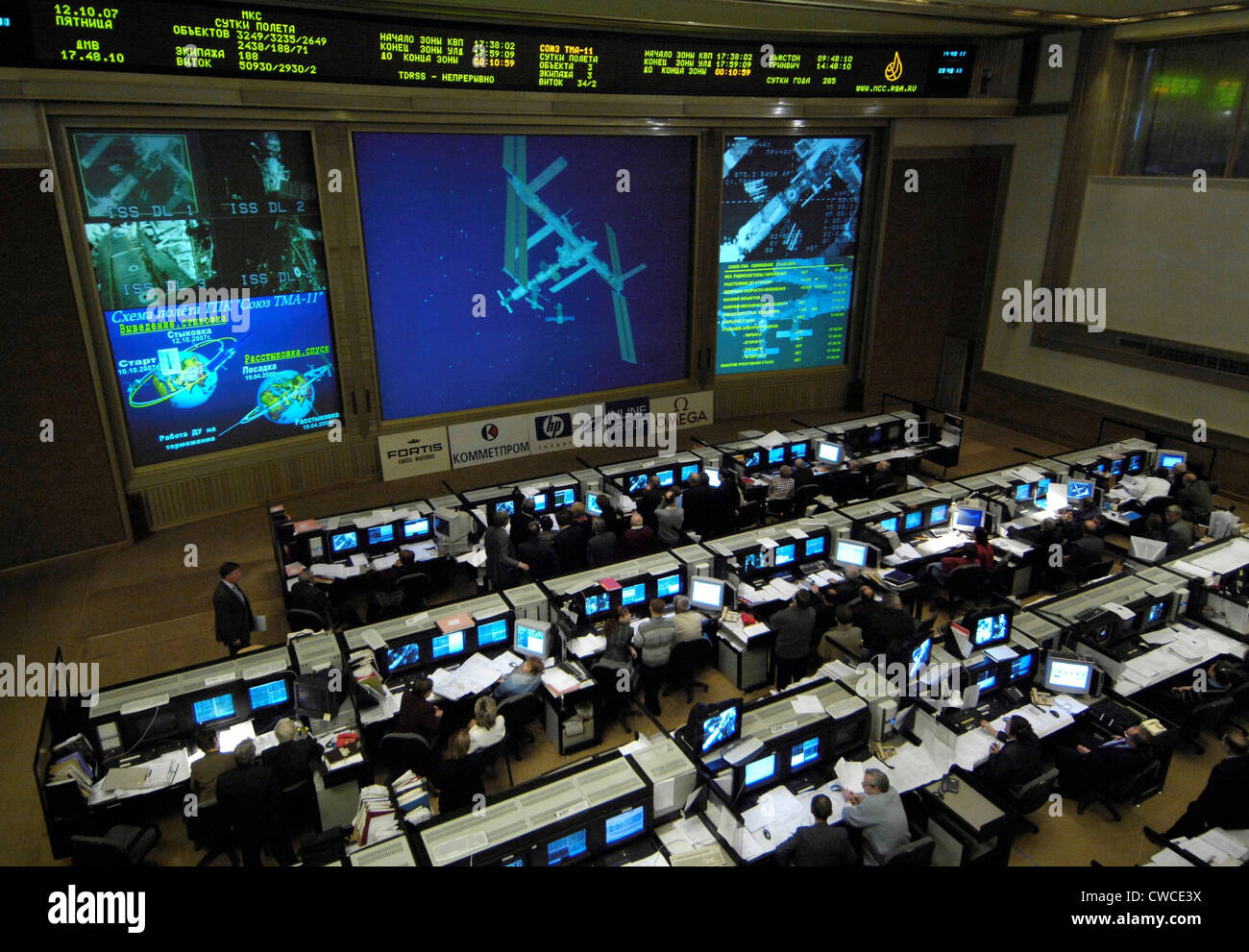 Mission Control Monitor : Russian mission control center in korolev outside moscow