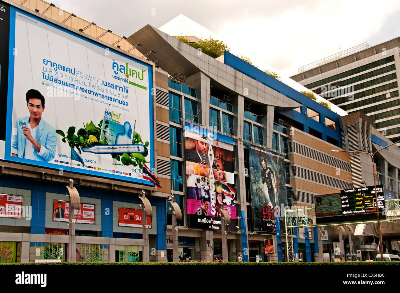 MBK Center Mahboonkrong shopping mall Bangkok shop ...