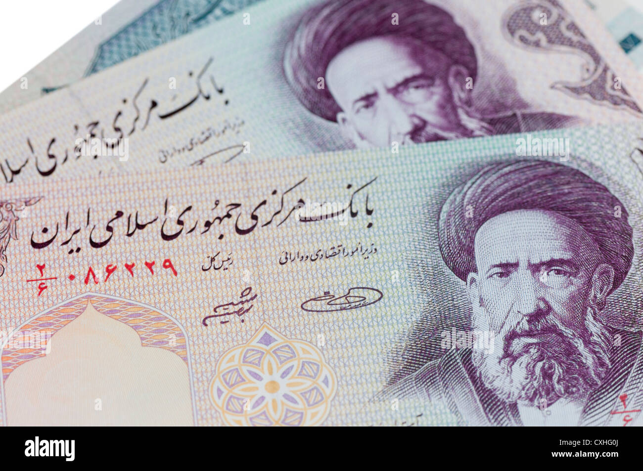 Central bank of the islamic republic of iran iranian 100 rial banknotes stock image
