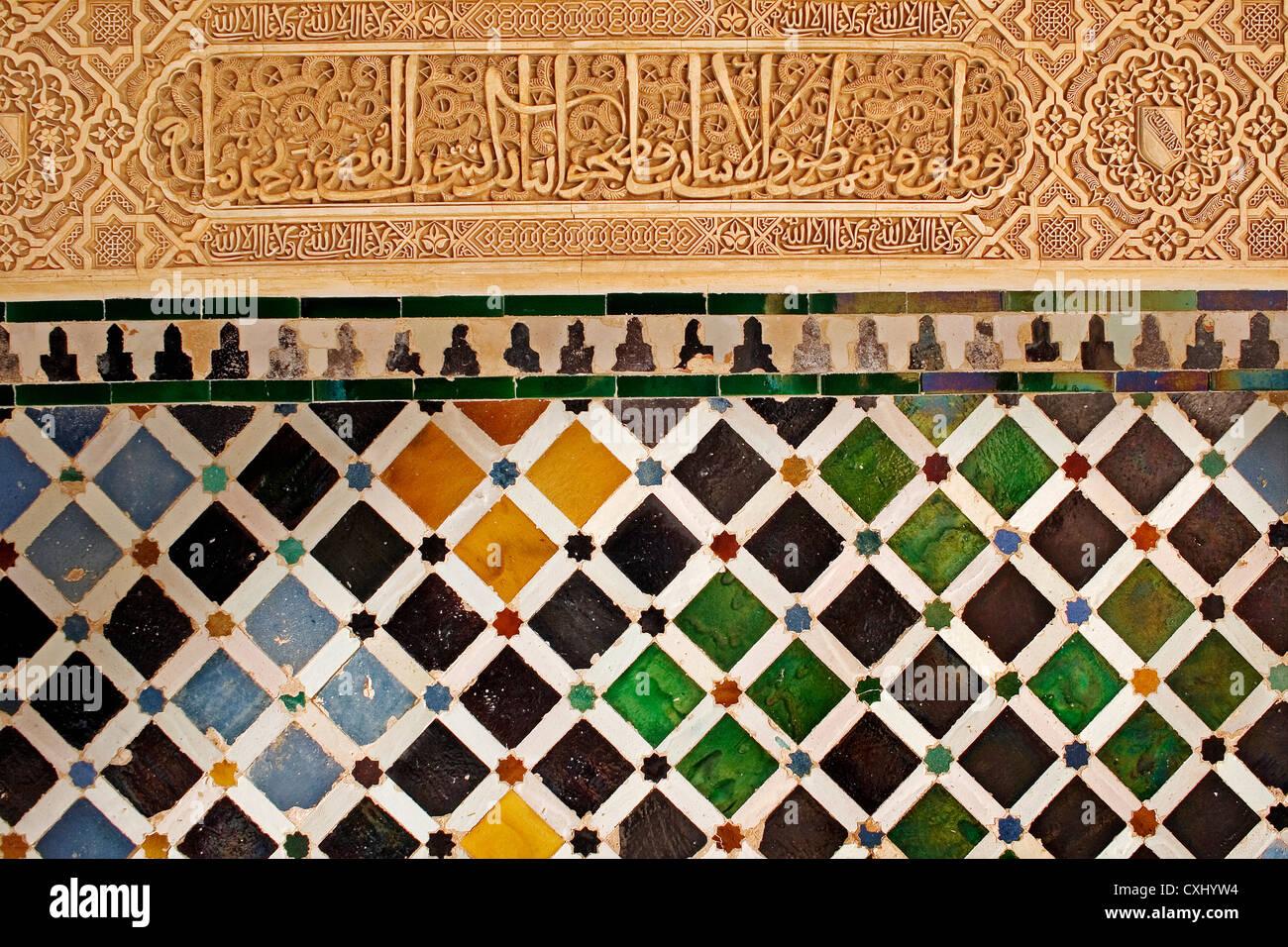 Tile in patio de los arrayanes alhambra granada andalusia for Azulejos patio
