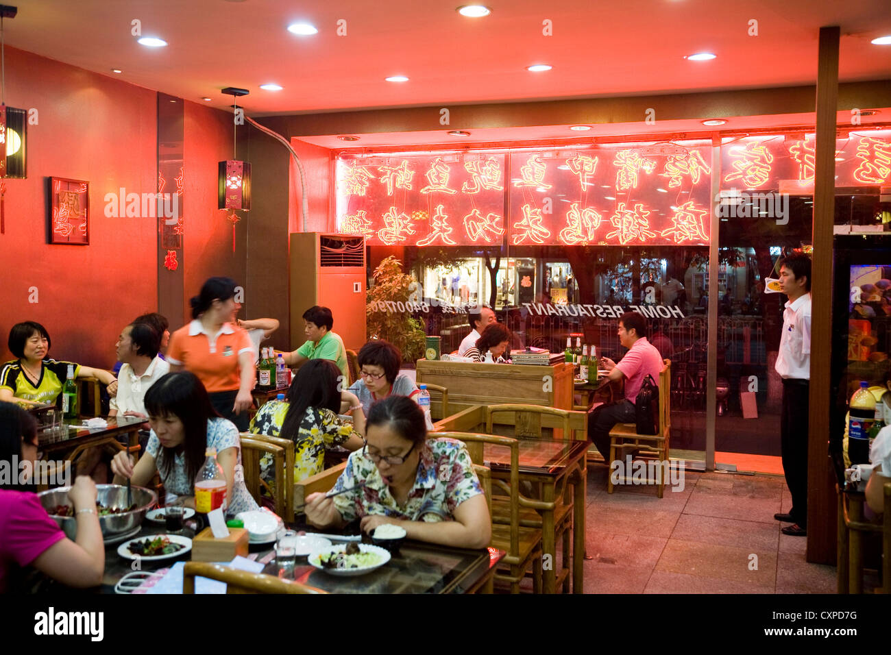 Interior Inside Of A Genuine Real Authentic Ethnic Chinese Stock Photo Royalty Free Image