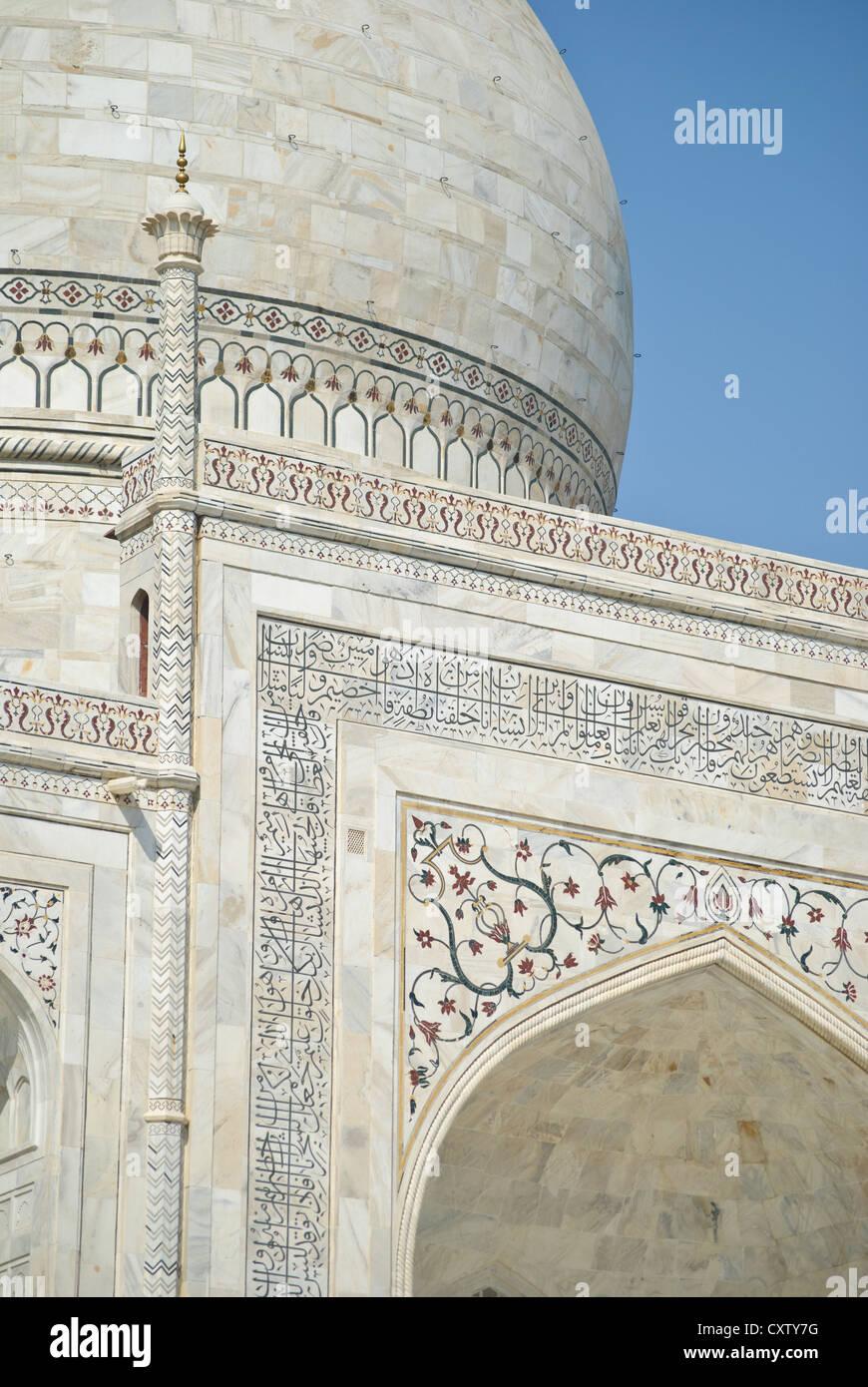 Marble Inlay Work Of The Famous Taj Mahal Stock Photo