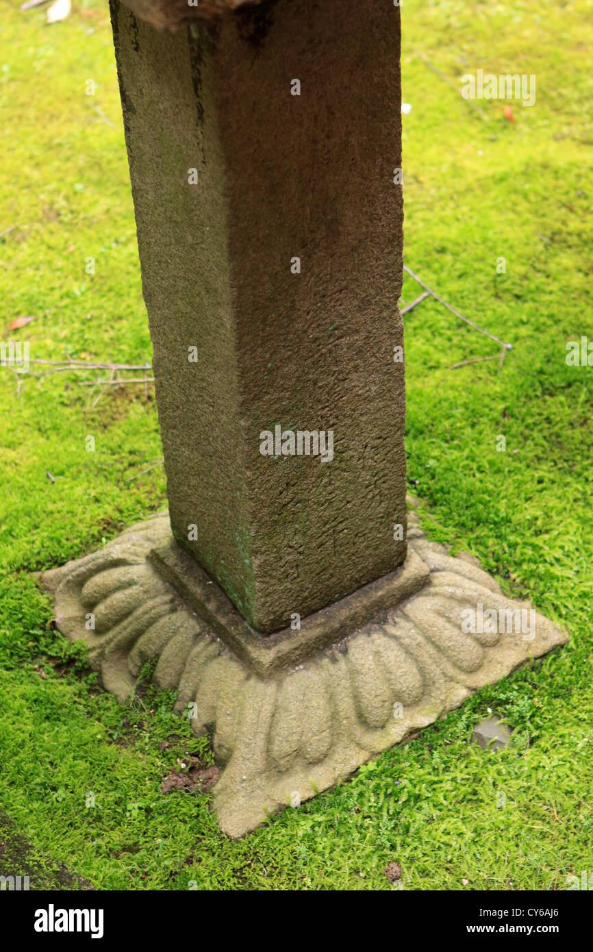 an intricately carved colum shows great attention to detail in the  an intricately carved colum shows great attention to detail in the grounds of kasuga taisha shrine nara