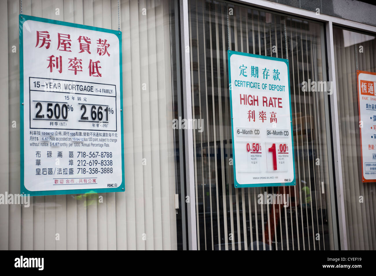 Interest rates for mortgages and certificates of deposit are seen interest rates for mortgages and certificates of deposit are seen in the window of a bank in chinatown in new york xflitez Images
