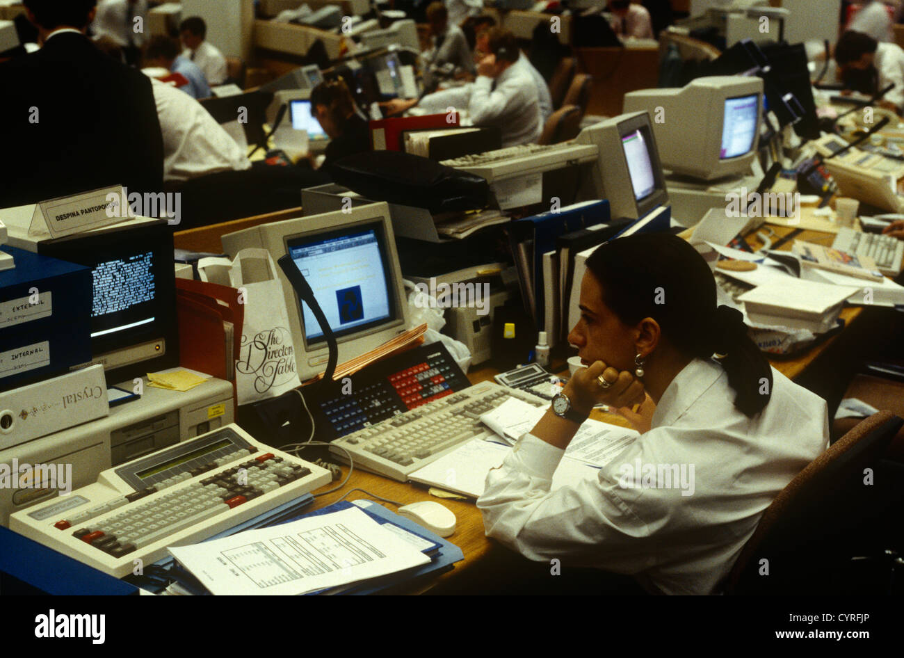 Live Currency Trading Room