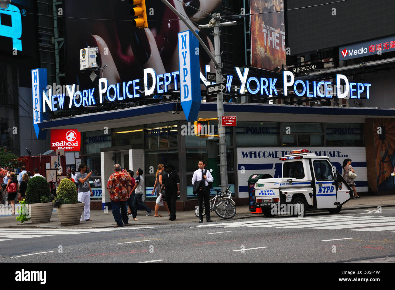 New york city police department new york city usa