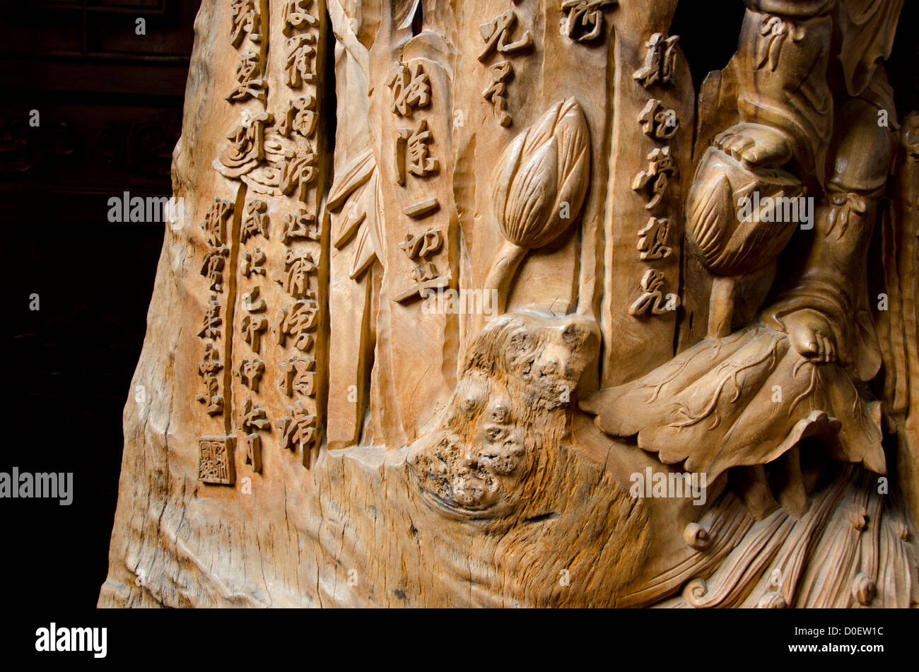 China shanghai jade buddha temple ancient wood carving with china shanghai jade buddha temple ancient wood carving with chinese symbols and lotus flowers buycottarizona
