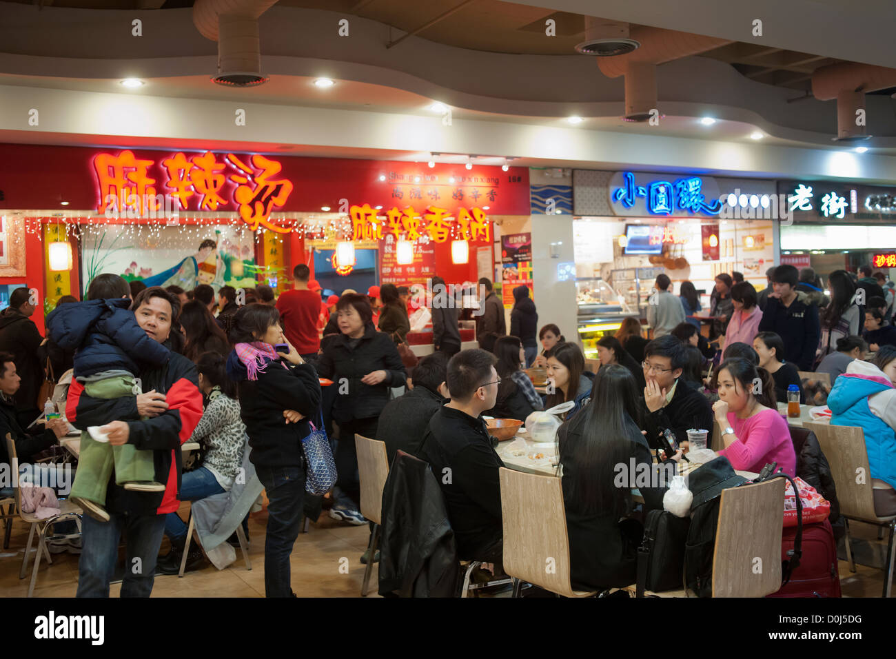 Diners in the busy food court of the new world mall in the for Asian cuisine mohegan lake ny