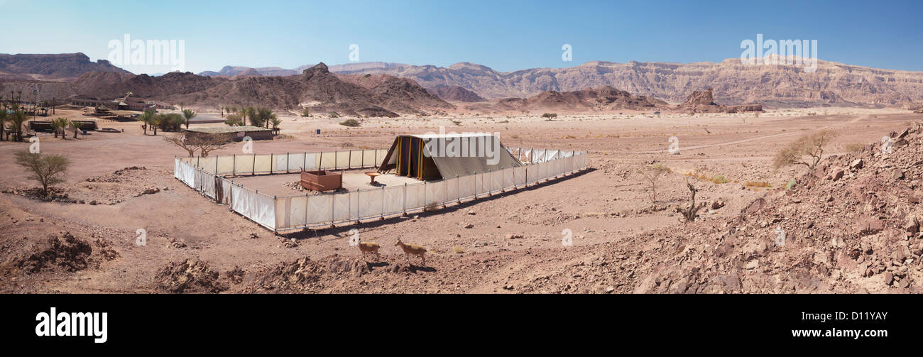 Replica Of The Tent Of Meeting And Brazen Altar; Timna Park Arabah Israel & Replica Of The Tent Of Meeting And Brazen Altar; Timna Park Arabah ...