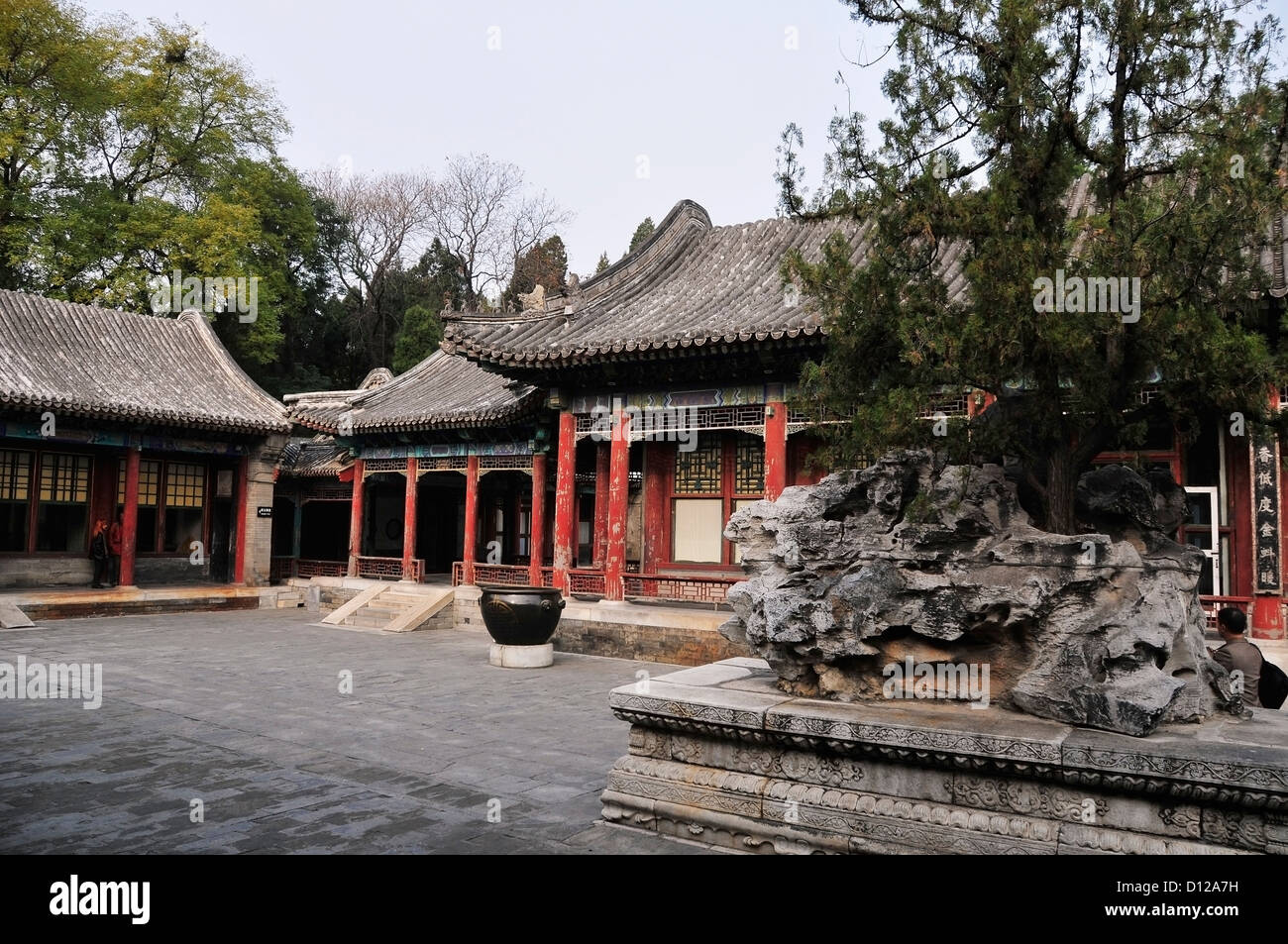 courtyard buildings traditional chinese architecture stock photos