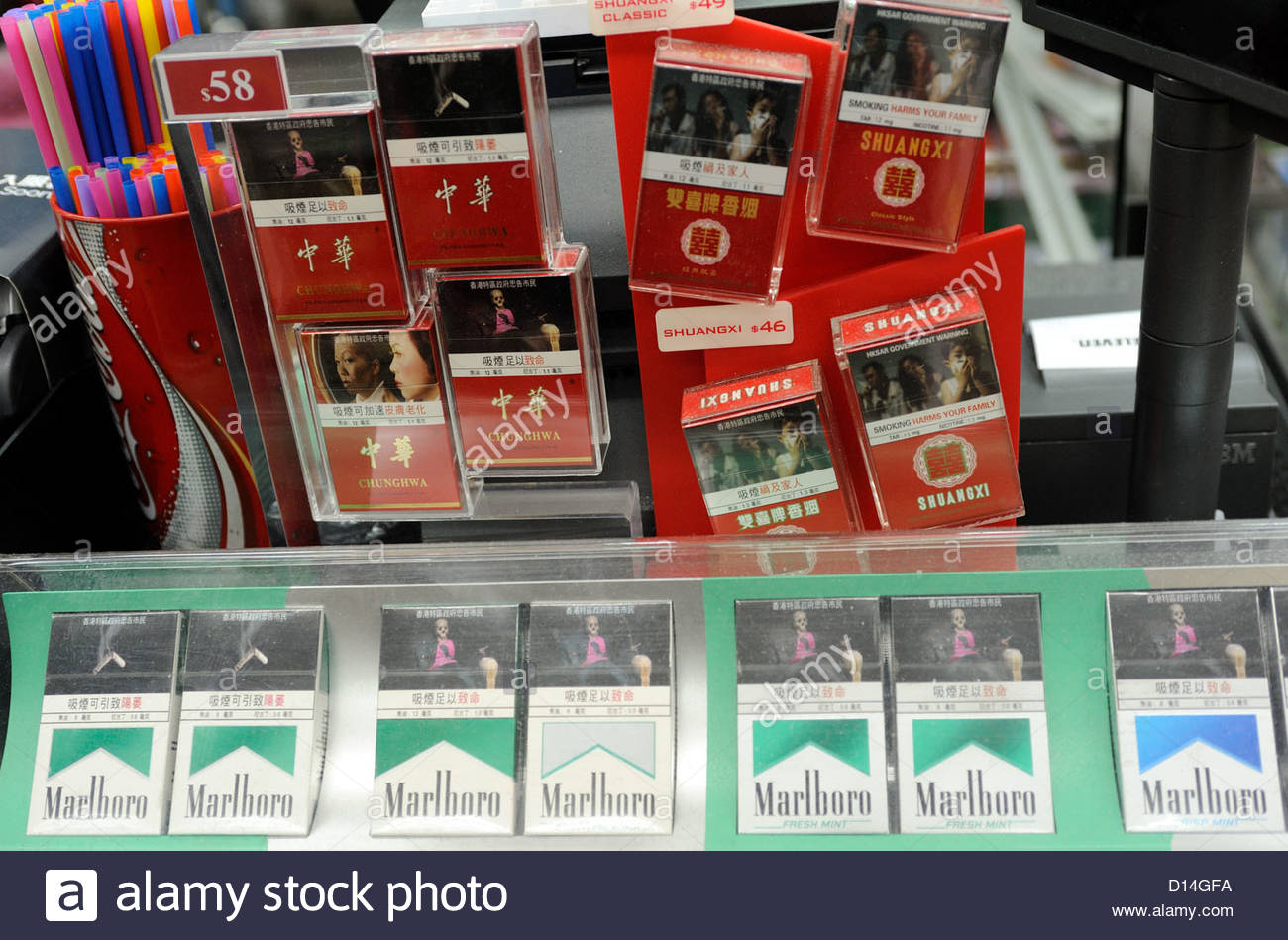 Can you buy Marlboro menthol in the USA