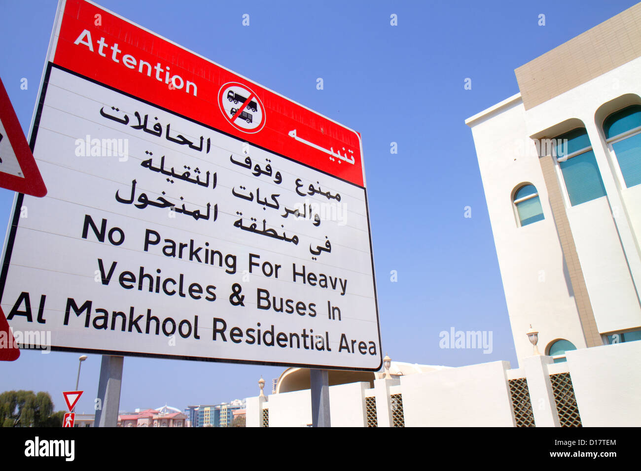 Dubai uae united arab emirates uae middle east bur dubai al dubai uae united arab emirates uae middle east bur dubai al mankhool english arabic language no heavy vehicle bus parking sig altavistaventures Image collections