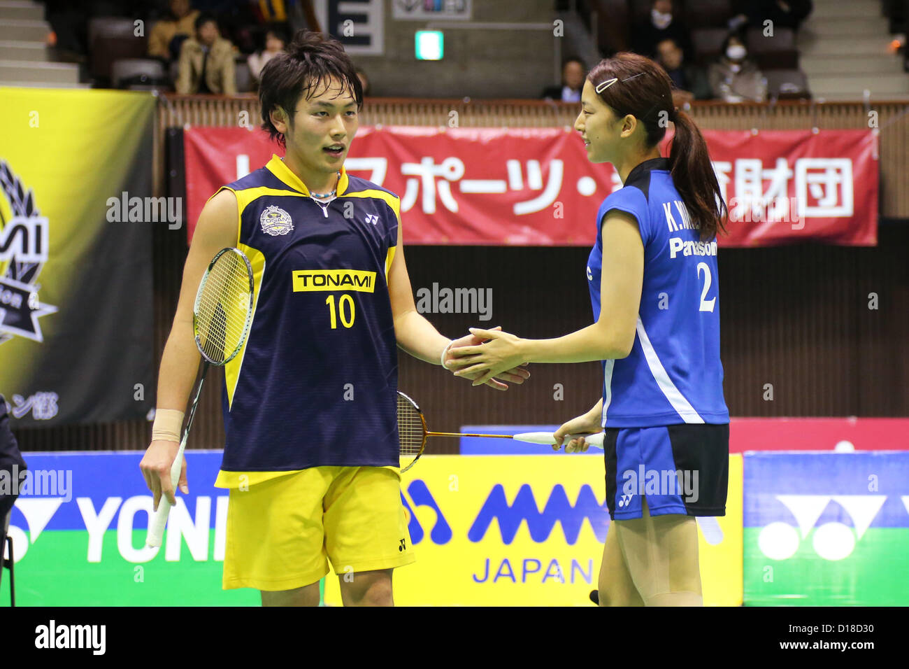 L to R Takeshi Kamura JPN Koharu Yonemoto JPN December 9