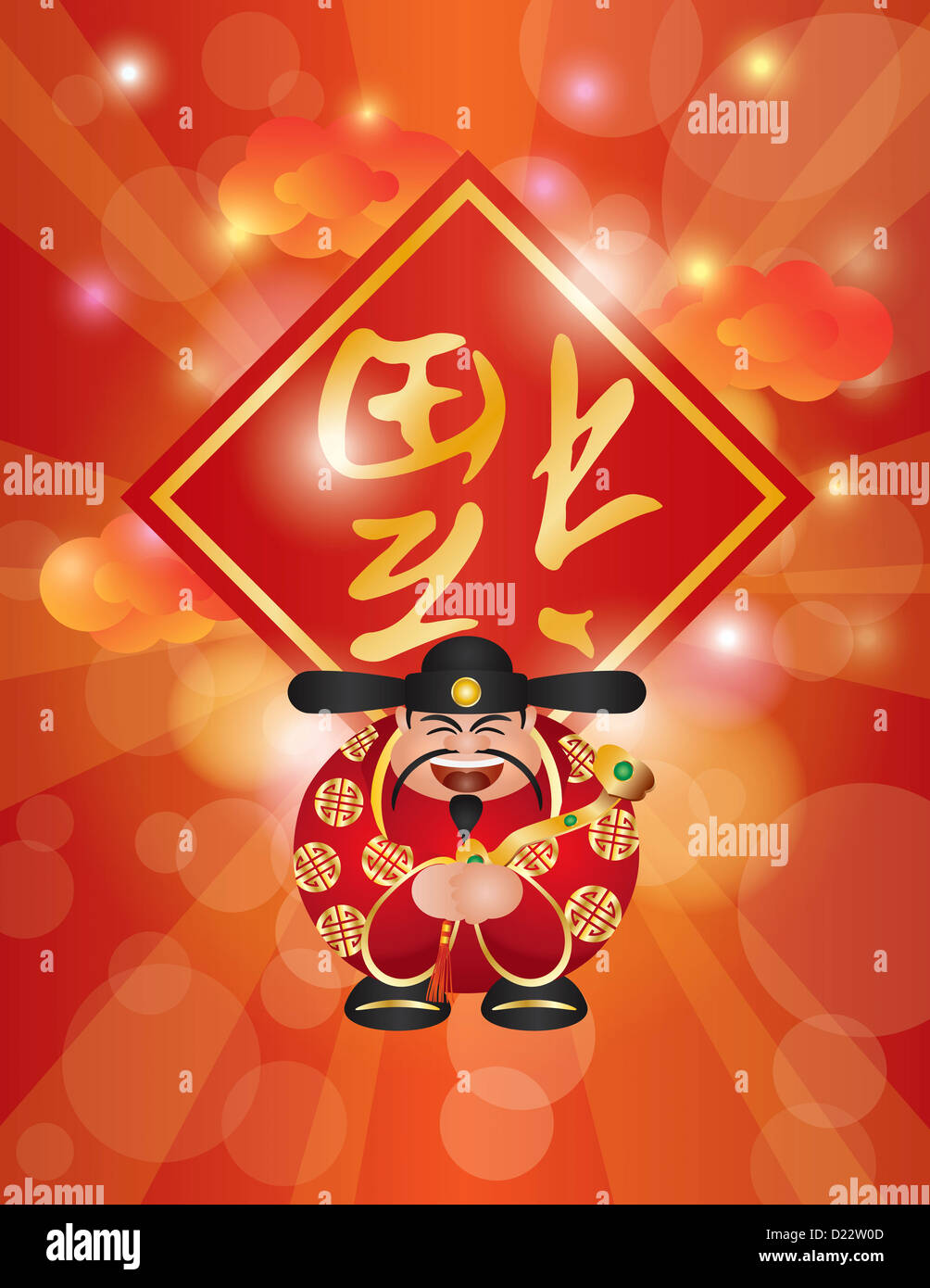 Happy chinese new year money god holding a wish wand welcoming happy chinese new year money god holding a wish wand welcoming happiness good health luck and prosperity on festive background biocorpaavc Gallery