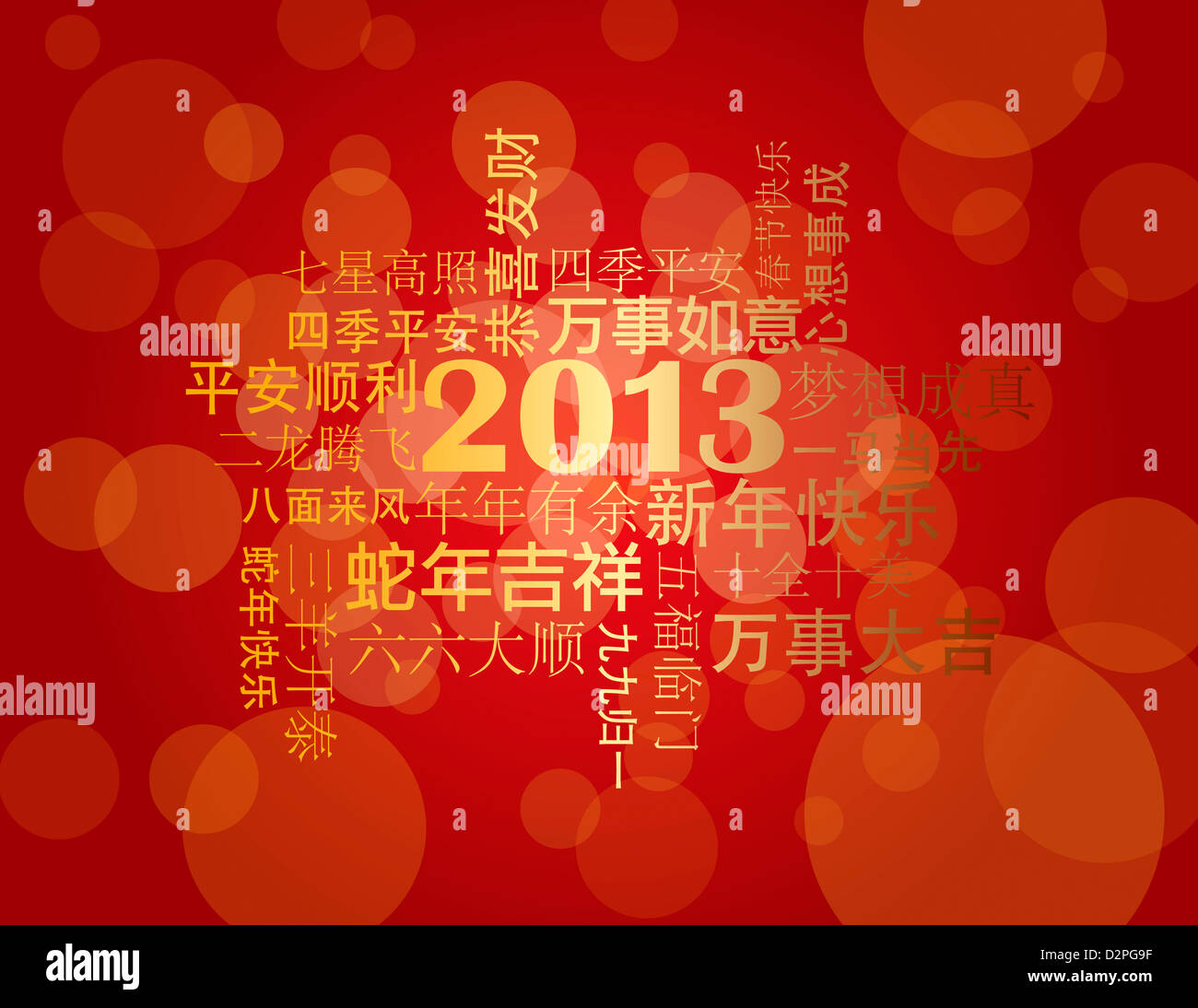 2013 happy chinese new year calligraphy writing of well wishes and 2013 happy chinese new year calligraphy writing of well wishes and greeting on a festive red and golden background illustration kristyandbryce Images