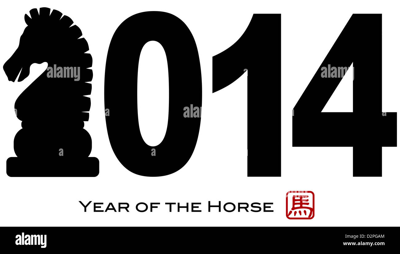 2014 chinese lunar new year of the horse numerals with horse text 2014 chinese lunar new year of the horse numerals with horse text symbol isolated on white background illustration buycottarizona