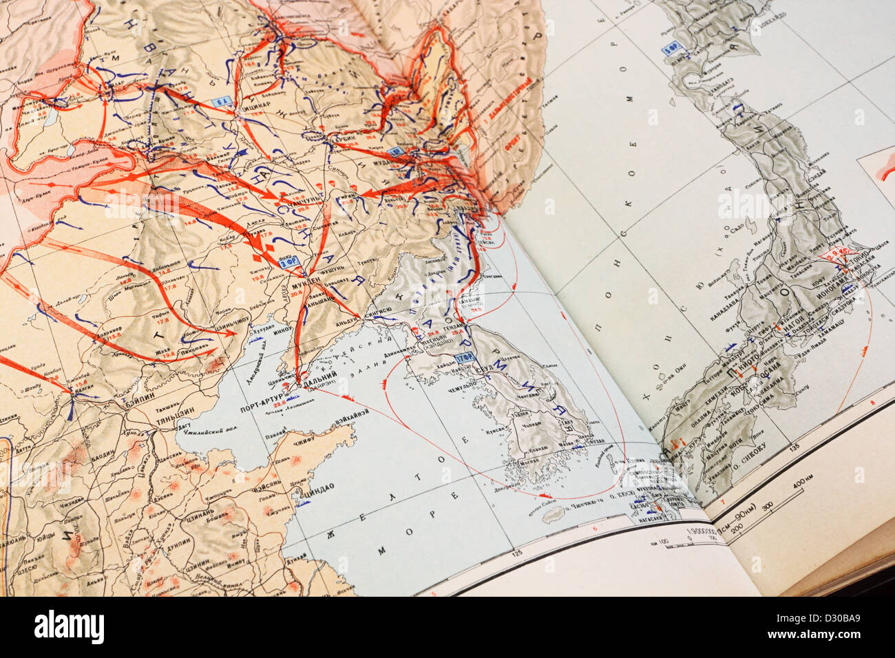 Military map of World War II on the Far East 9 August  2