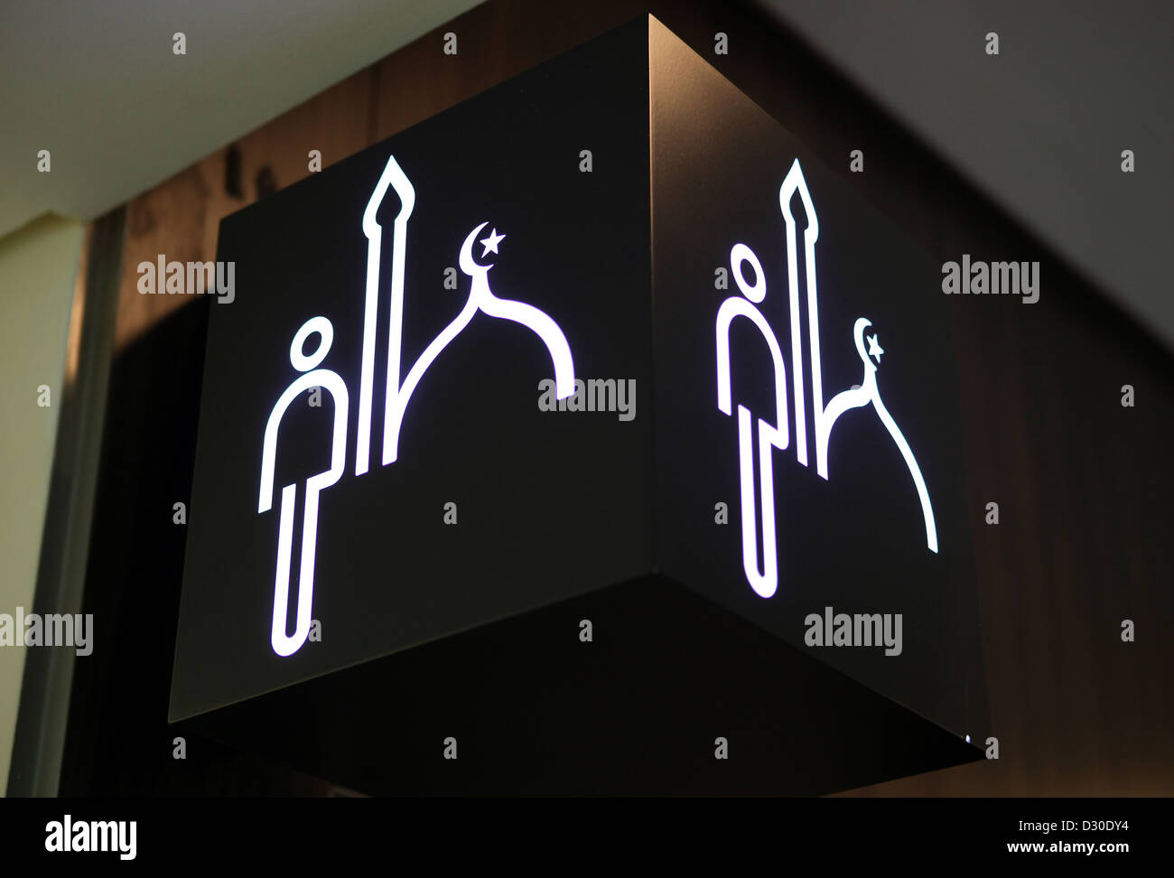 Dubai United Arab Emirates Sign Prayer Room For Men In A Mosque Stock Photo 53486024 Alamy