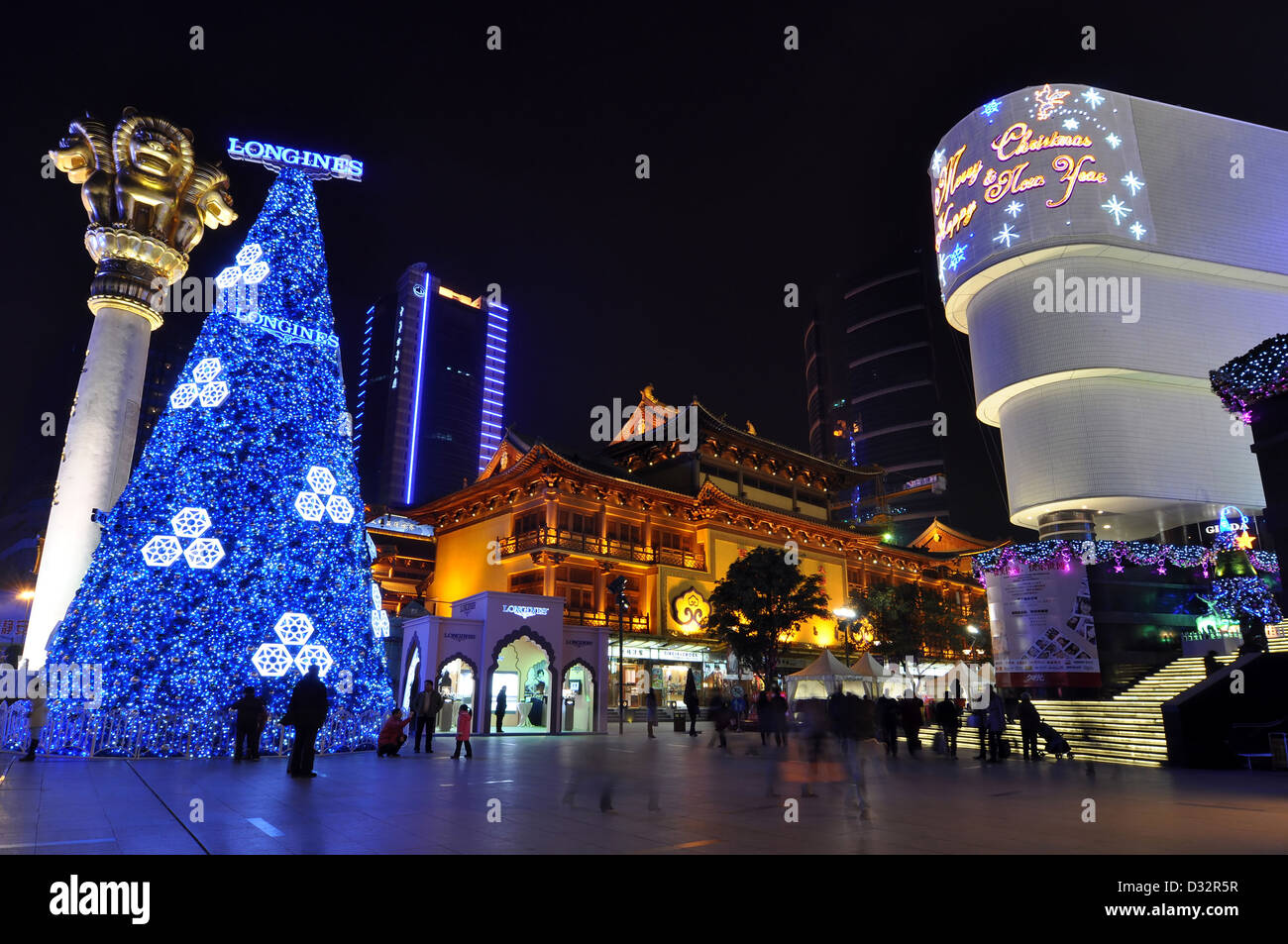 christmas lights outside jiuguang department store at night west nanjin road shanghai china - Christmas Lights Store