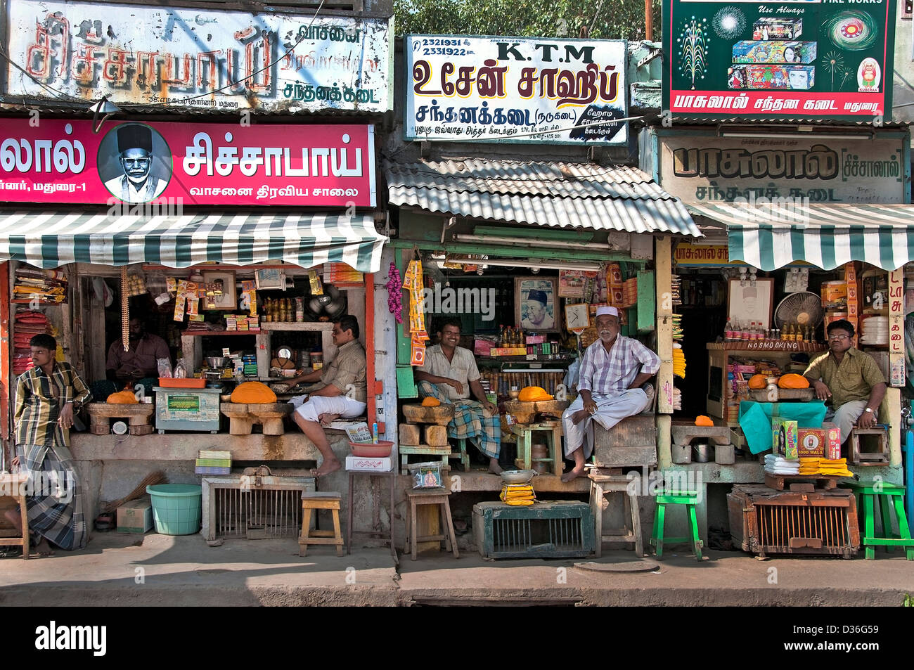 Butter grocer madurai india indian tamil nadu town city for City indian dining ltd t a spice trader