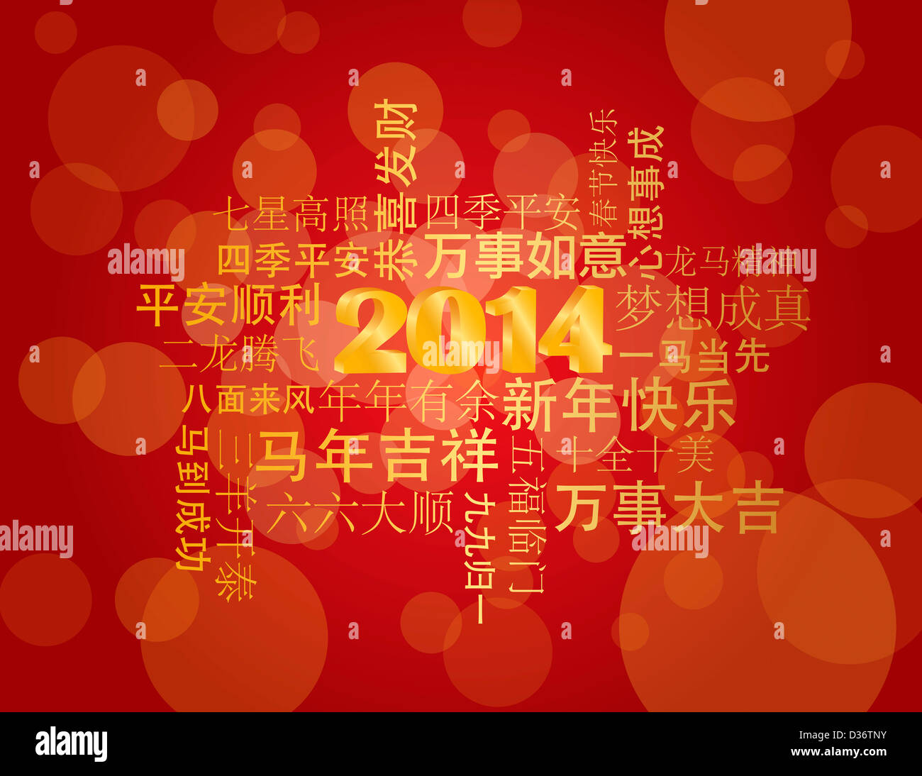 Quotes Chinese New Year Wishes: 2014 Happy Chinese Lunar New Year Well Wishes And