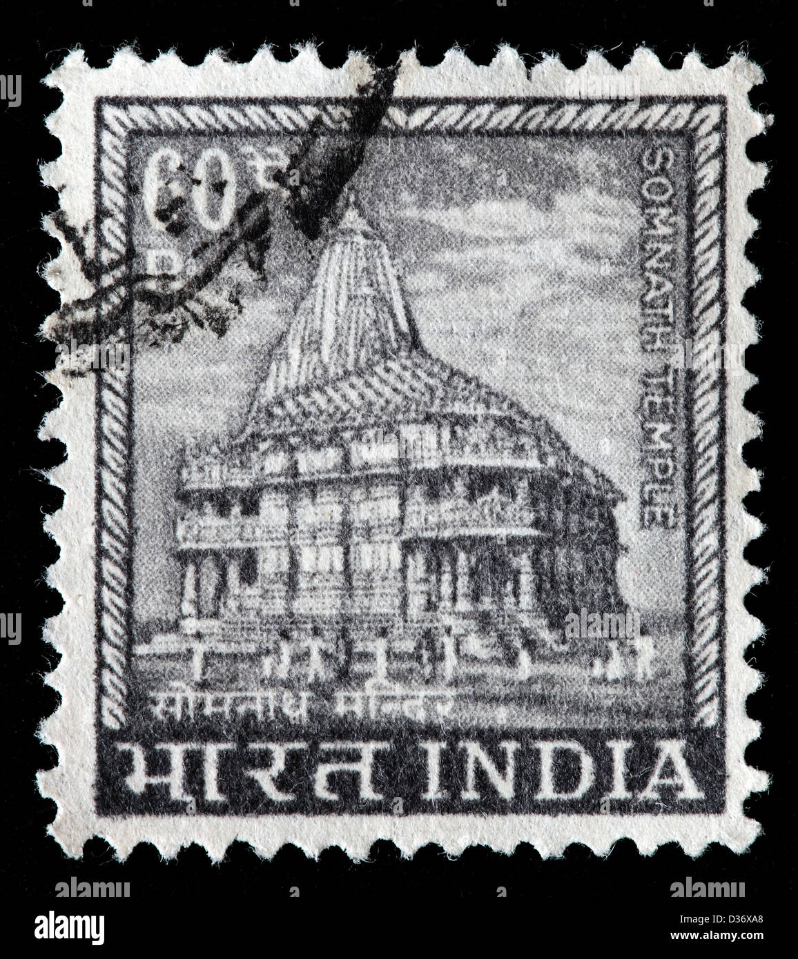 mobile postage stamps