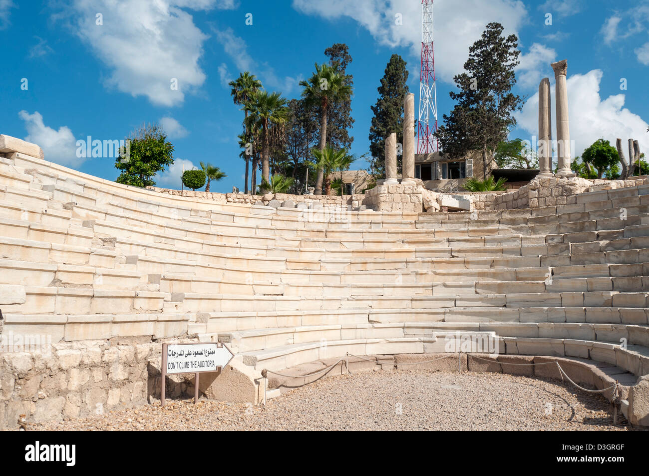 Stands Of Ancient Roman Amphitheatre In Alexandria, Egypt  Stock Image
